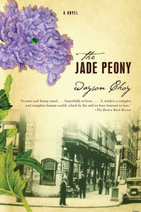 symbolism in the jade peony essay There are several important themes in the jade peony old vs new throughout the novel are examples of old and new one instance is the values held in china, or what they call the old world, compared to the values of canada.