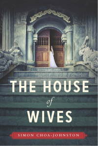 The House of Wives - Canadian cover