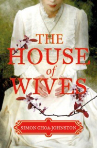 The House of Wives - Penguin India cover